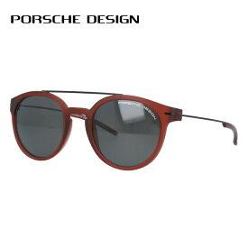 ポルシェデザイン サングラス 偏光サングラス レギュラーフィット PORSCHE DESIGN P8644-C 50サイズ 国内正規品 ラウンド ユニセックス メンズ レディース ギフト
