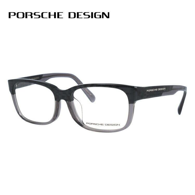 ポルシェデザイン メガネ フレーム PORSCHE DESIGN ポルシェ・デザイン 伊達 眼鏡 P8707-A-5416-140-0000-E92 54 メンズ レディース ブランドメガネ ダテメガネ ファッションメガネ 伊達レンズ無料(度なし・UVカット)