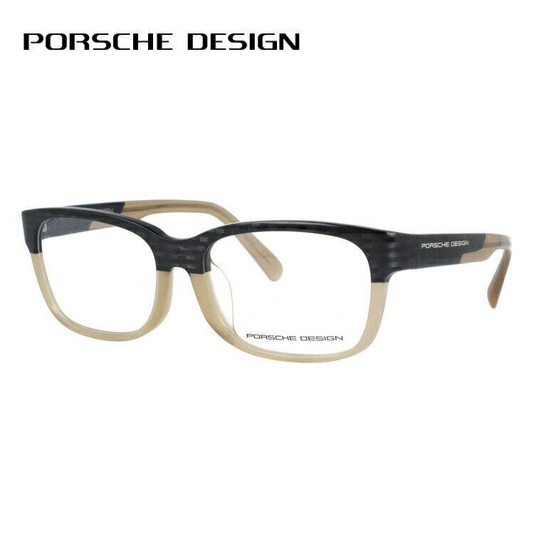ポルシェデザイン メガネ フレーム PORSCHE DESIGN ポルシェ・デザイン 伊達 眼鏡 P8707-B-5416-140-0000-E92 54 メンズ レディース ブランドメガネ ダテメガネ ファッションメガネ 伊達レンズ無料(度なし・UVカット)