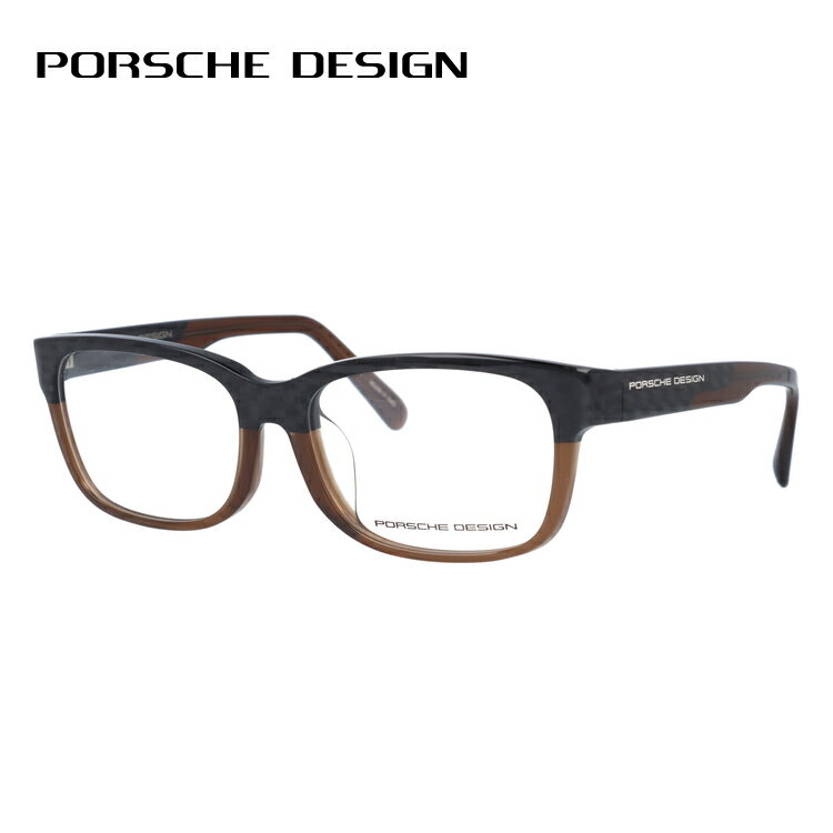 ポルシェデザイン メガネ フレーム PORSCHE DESIGN ポルシェ・デザイン 伊達 眼鏡 P8707-C-5416-140-0000-E92 54 メンズ レディース ブランドメガネ ダテメガネ ファッションメガネ 伊達レンズ無料(度なし・UVカット)