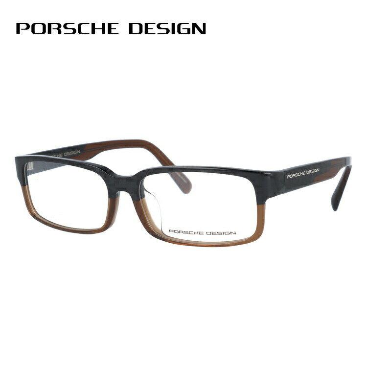 ポルシェデザイン メガネ フレーム PORSCHE DESIGN ポルシェ・デザイン 伊達 眼鏡 P8708-B-5515-140-0000-E92 55 メンズ レディース ブランドメガネ ダテメガネ ファッションメガネ 伊達レンズ無料(度なし・UVカット)