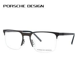 ポルシェデザイン メガネ フレーム PORSCHE DESIGN ポルシェ・デザイン 伊達 眼鏡 P8277-D 54 国内正規品 ブロー ユニセックス メンズ レディース ブランドメガネ ダテメガネ ファッションメガネ 伊達レンズ無料(度なし・UVカット) 父の日