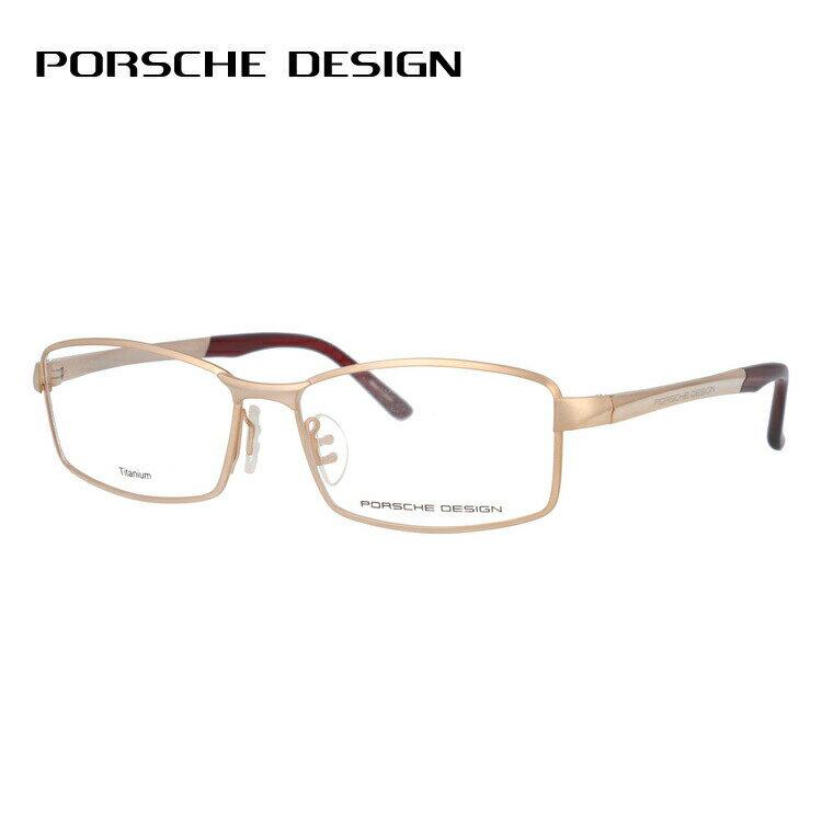 ポルシェデザイン メガネフレーム 2018年新作 伊達メガネ PORSCHE DESIGN P8720-A 56サイズ 国内正規品 スクエア ユニセックス メンズ レディース