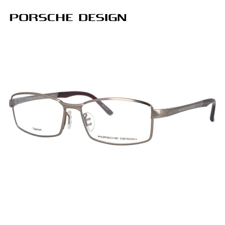ポルシェデザイン メガネフレーム 2018年新作 伊達メガネ PORSCHE DESIGN P8720-C 56サイズ 国内正規品 スクエア ユニセックス メンズ レディース