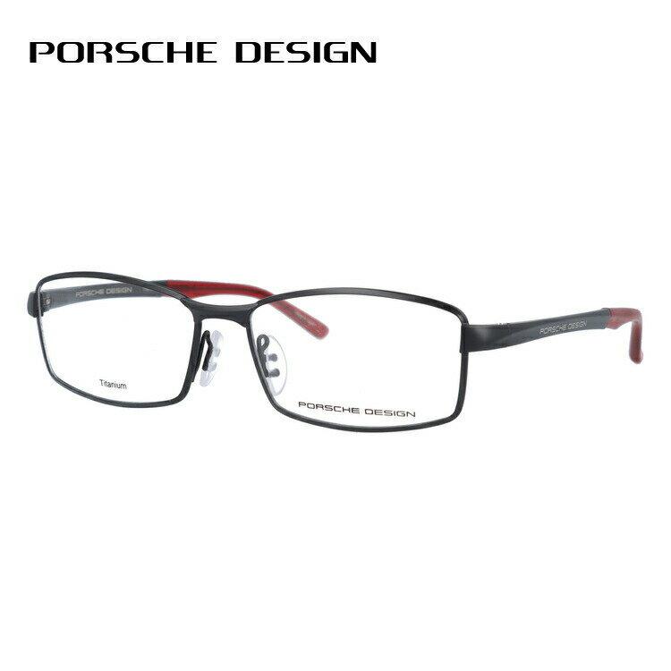 ポルシェデザイン メガネフレーム 2018年新作 伊達メガネ PORSCHE DESIGN P8720-D 56サイズ 国内正規品 スクエア ユニセックス メンズ レディース