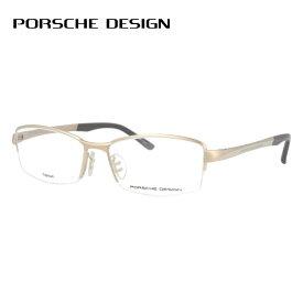 ポルシェデザイン メガネフレーム 伊達メガネ PORSCHE DESIGN P8721-A 56サイズ 国内正規品 スクエア ユニセックス メンズ レディース ギフト
