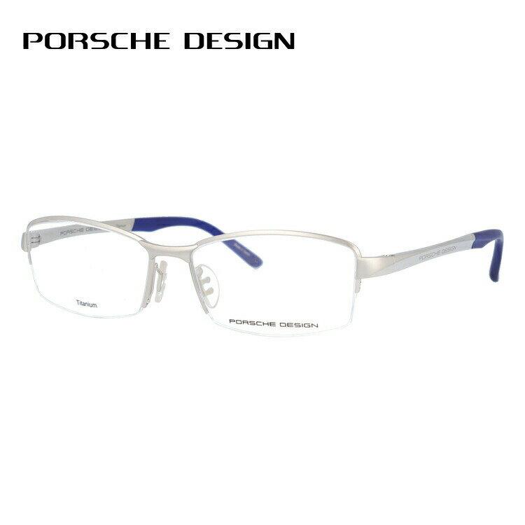 ポルシェデザイン メガネフレーム 2018年新作 伊達メガネ PORSCHE DESIGN P8721-B 56サイズ 国内正規品 スクエア ユニセックス メンズ レディース