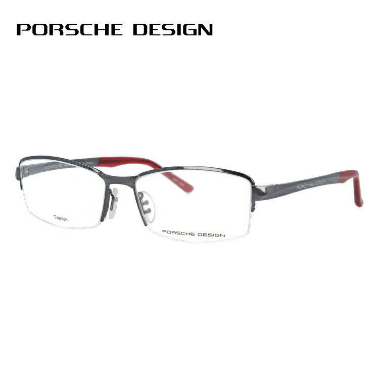 ポルシェデザイン メガネフレーム 2018年新作 伊達メガネ PORSCHE DESIGN P8721-C 56サイズ 国内正規品 スクエア ユニセックス メンズ レディース