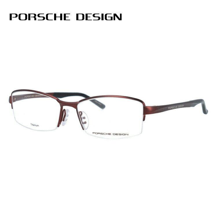 ポルシェデザイン メガネフレーム 2018年新作 伊達メガネ PORSCHE DESIGN P8721-D 56サイズ 国内正規品 スクエア ユニセックス メンズ レディース