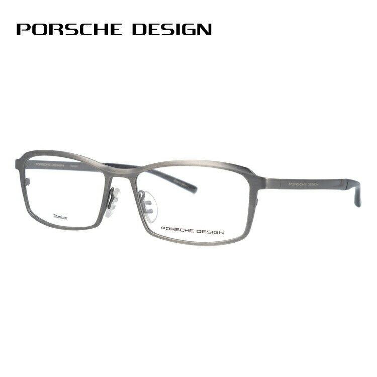 ポルシェデザイン メガネフレーム 2018年新作 伊達メガネ PORSCHE DESIGN P8722-B 56サイズ 国内正規品 スクエア ユニセックス メンズ レディース