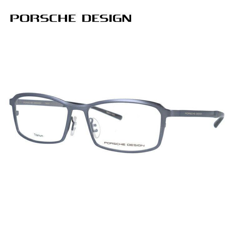 ポルシェデザイン メガネフレーム 2018年新作 伊達メガネ PORSCHE DESIGN P8722-C 56サイズ 国内正規品 スクエア ユニセックス メンズ レディース
