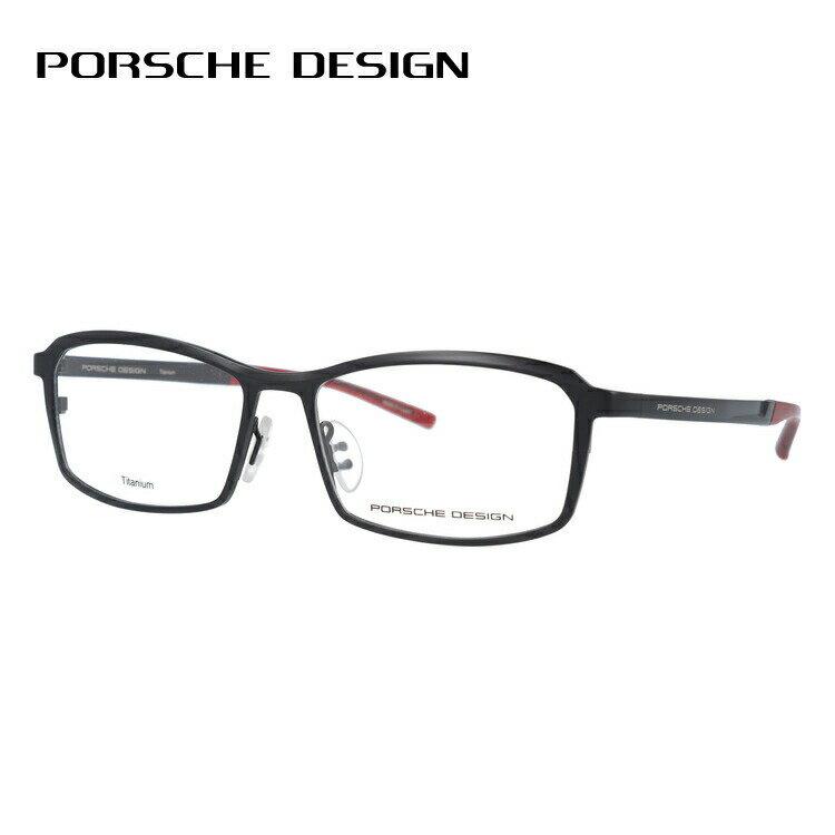 ポルシェデザイン メガネフレーム 2018年新作 伊達メガネ PORSCHE DESIGN P8722-D 56サイズ 国内正規品 スクエア ユニセックス メンズ レディース
