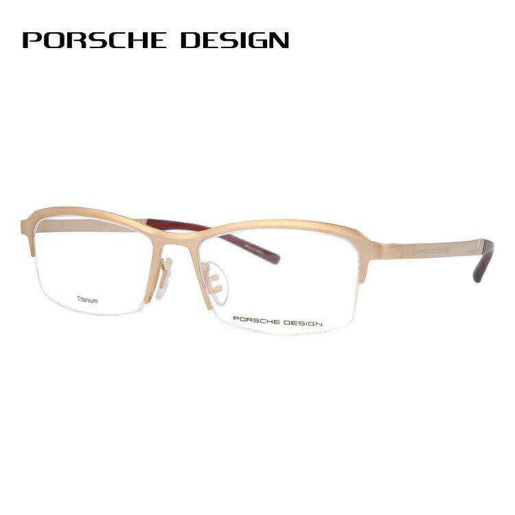 ポルシェデザイン メガネフレーム 2018年新作 伊達メガネ PORSCHE DESIGN P8723-A 55サイズ 国内正規品 スクエア ユニセックス メンズ レディース