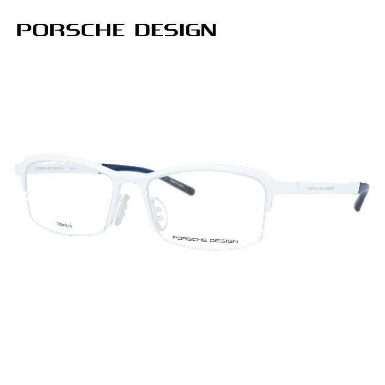 ポルシェデザイン メガネフレーム 2018年新作 伊達メガネ PORSCHE DESIGN P8723-B 55サイズ 国内正規品 スクエア ユニセックス メンズ レディース