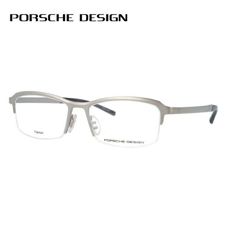 ポルシェデザイン メガネフレーム 2018年新作 伊達メガネ PORSCHE DESIGN P8723-C 55サイズ 国内正規品 スクエア ユニセックス メンズ レディース