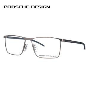 ポルシェデザイン メガネフレーム 伊達メガネ PORSCHE DESIGN P8326 D 55サイズ スクエア ユニセックス メンズ レディース 国内正規品 イタリア製