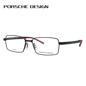 ポルシェデザイン メガネフレーム 伊達メガネ PORSCHE DESIGN P8724 D 56サイズ スクエア ユニセックス メンズ レディース 国内正規品 日本製