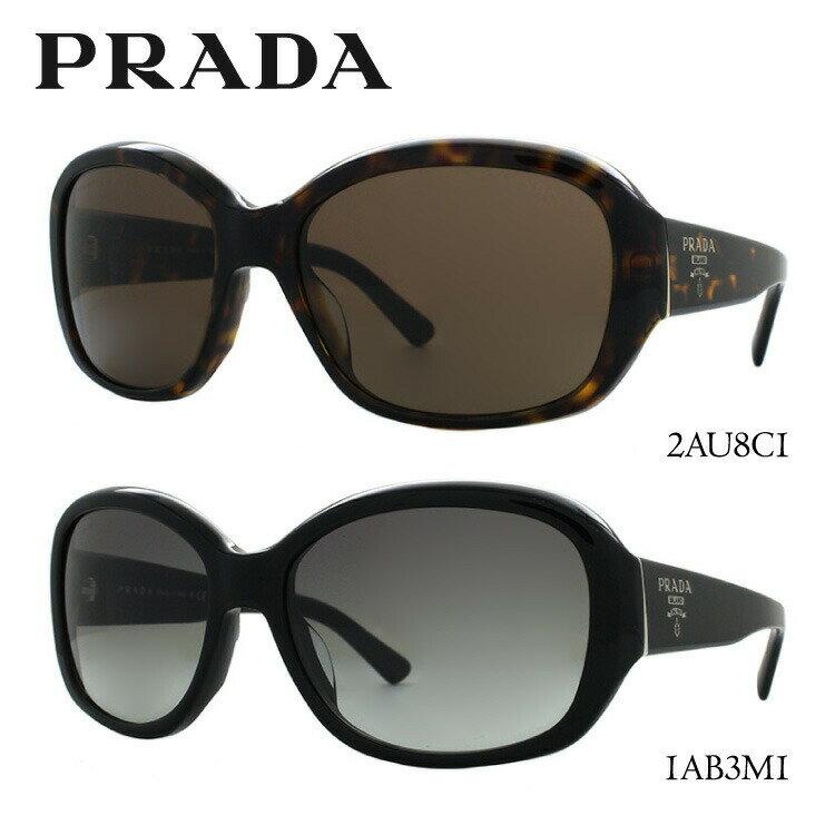 プラダ サングラス アジアンフィット PRADA PR31NSA 全2カラー 58サイズ 国内正規品 スクエア レディース