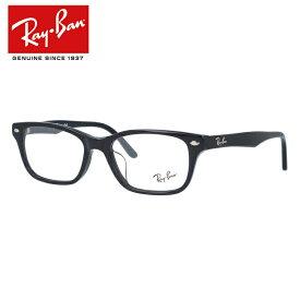 【訳あり】レイバン メガネフレーム おしゃれ老眼鏡 PC眼鏡 スマホめがね 伊達メガネ リーディンググラス 眼精疲労 Ray-Ban 眼鏡 RX5345D 2000 53 (RB5345D) ブラック アジアンフィット メンズ レディース ダテメガネ 紫外線対策 【海外正規品】