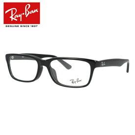 レイバン メガネフレーム おしゃれ老眼鏡 PC眼鏡 スマホめがね 伊達メガネ リーディンググラス 眼精疲労 フルフィット(アジアンフィット) Ray-Ban RX5296D 2000 55 (RB5296D) スクエア ユニセックス メンズ レディース 【海外正規品】