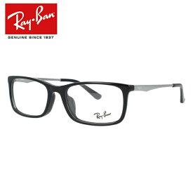レイバン メガネフレーム おしゃれ老眼鏡 PC眼鏡 スマホめがね 伊達メガネ リーディンググラス 眼精疲労 フルフィット(アジアンフィット) Ray-Ban RX5312D 2000 54 (RB5312D) スクエア ユニセックス メンズ レディース 【海外正規品】