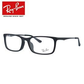 レイバン メガネフレーム おしゃれ老眼鏡 PC眼鏡 スマホめがね 伊達メガネ リーディンググラス 眼精疲労 フルフィット(アジアンフィット) Ray-Ban RX5312D 2477 54 (RB5312D) スクエア ユニセックス メンズ レディース 【海外正規品】