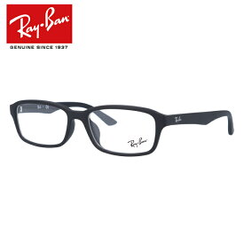 レイバン メガネフレーム おしゃれ老眼鏡 PC眼鏡 スマホめがね 伊達メガネ リーディンググラス 眼精疲労 フルフィット(アジアンフィット) Ray-Ban RX7081D 2477 55 (RB7081D) ウェリントン ユニセックス メンズ レディース 【海外正規品】