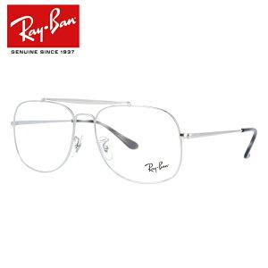 レイバン メガネフレーム おしゃれ老眼鏡 PC眼鏡 スマホめがね 伊達メガネ リーディンググラス 眼精疲労 ジェネラル オプティクス Ray-Ban GENERAL OPTICS RX6389 2501 57 (RB6389) スクエア ユニセック