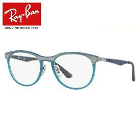 レイバン メガネフレーム おしゃれ老眼鏡 PC眼鏡 スマホめがね 伊達メガネ リーディンググラス 眼精疲労 Ray-Ban RX7116 8017 51 (RB7116) ボストン メンズ レディース【国内正規品】