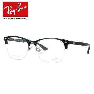 【訳あり】レイバン メガネフレーム おしゃれ老眼鏡 PC眼鏡 スマホめがね 伊達メガネ リーディンググラス 眼精疲労 Ray-Ban RX5357TD 5709 55 (RB5357TD) ウェリントン メンズ レディース【海外正規
