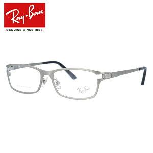 レイバン メガネフレーム おしゃれ老眼鏡 PC眼鏡 スマホめがね 伊達メガネ リーディンググラス 眼精疲労 Ray-Ban RX8727D 1167 54 (RB8727D) スクエア メンズ レディース【国内正規品】