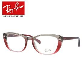 レイバン メガネフレーム おしゃれ老眼鏡 PC眼鏡 スマホめがね 伊達メガネ リーディンググラス 眼精疲労 レギュラーフィット Ray-Ban RX5366 (RB5366) 5835 52サイズ フォックス ユニセックス メンズ レディース 【国内正規品】