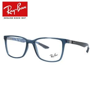 レイバン メガネフレーム おしゃれ老眼鏡 PC眼鏡 スマホめがね 伊達メガネ リーディンググラス 眼精疲労 レギュラーフィット Ray-Ban RX8905 (RB8905) 5844 55サイズ スクエア ユニセックス メンズ