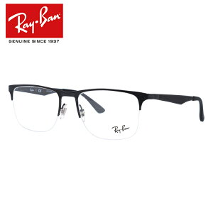 レイバン メガネフレーム おしゃれ老眼鏡 PC眼鏡 スマホめがね 伊達メガネ リーディンググラス 眼精疲労 Ray-Ban RX6362 2509 55サイズ ウェリントン(ハーフリム) メンズ レディース【海外正規