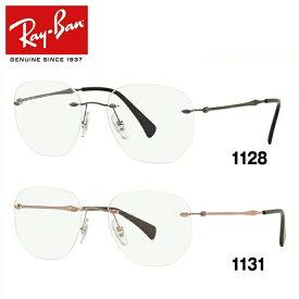 レイバン メガネフレーム おしゃれ老眼鏡 PC眼鏡 スマホめがね 伊達メガネ リーディンググラス 眼精疲労 ライトレイ レギュラーフィット Ray-Ban LIGHTRAY RX8754 (RB8754) 全2カラー 52サイズ ヘキサゴナル ユニセックス メンズ レディース 【国内正規品】