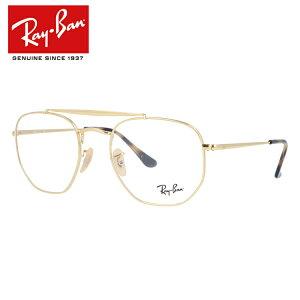 レイバン メガネフレーム おしゃれ老眼鏡 PC眼鏡 スマホめがね 伊達メガネ リーディンググラス 眼精疲労 Ray-Ban RX3648V 2500 (RB3648V) 51/54サイズ ティアドロップ ユニセックス メンズ レディー