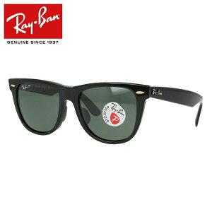 【訳あり/アウトレット】レイバン サングラス 【ウェリントン型】 Ray-Ban 偏光レンズ G-15 グリーンレンズ RB2140F 901/58 54 アジアンフィット WAYFARER ウェイファーラー メンズ レディース 黒縁 黒