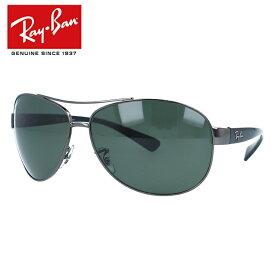 レイバン サングラス RayBan RB3386 004/9A 67サイズ (偏光) Ray-Ban メンズ レディース ブランドサングラス メガネ ギフト【国内正規品】