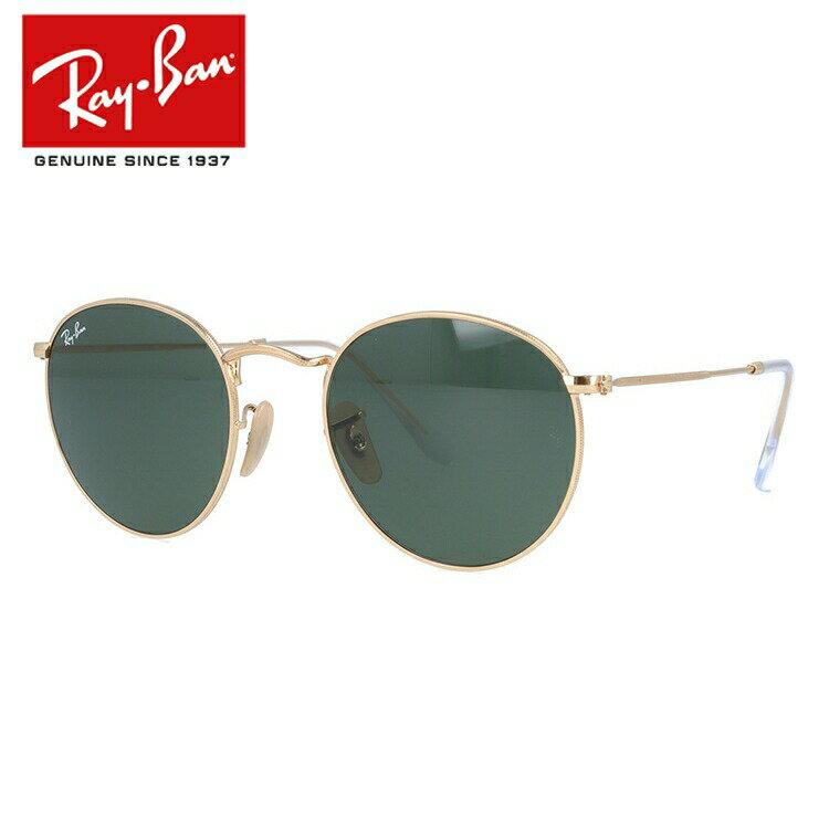 レイバン ラウンドメタル サングラス 丸 RayBan RB3447 001 50サイズ ROUND ラウンド Ray-Ban 丸メガネ ボストン 丸型 レトロ 個性的 メンズ レディース ブランドサングラス メガネ