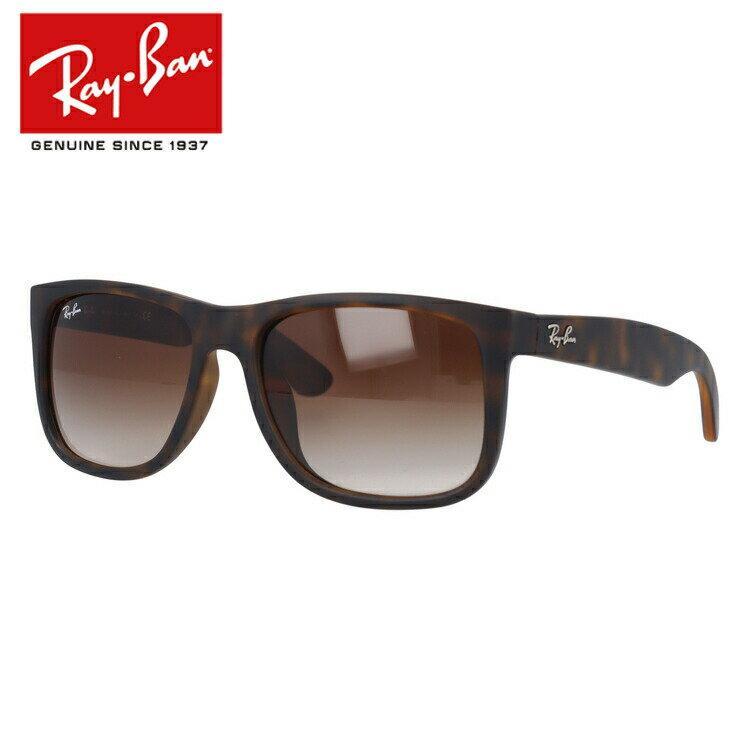 レイバン ジャスティン JUSTIN サングラス RayBan RB4165F 856/13 54サイズ フルフィット ラバー マット(つや消し)Ray-Ban メンズ レディース ブランドサングラス メガネ