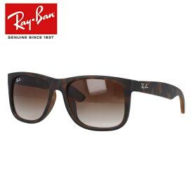 レイバン ジャスティン JUSTIN サングラス RayBan RB4165F 856/13 54サイズ フルフィット ラバー マット(つや消し)Ray-Ban メンズ レディース ブランドサングラス メガネ ギフト【海外正規品】