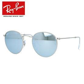 レイバン ラウンドメタル サングラス 丸 RayBan RB3447 019/30 50サイズ ROUND FLASH LENSES ラウンド フラッシュレンズ Ray-Ban メンズ レディース ブランドサングラス メガネ ギフト【海外正規品】