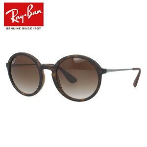 レイバン サングラス RayBan RB4222 865/13 50サイズ Ray-Ban メンズ レディース ブランドサングラス メガネ ギフト【海外正規品】