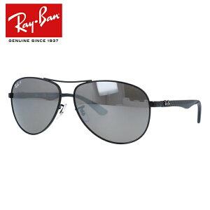 レイバン サングラス Ray-Ban 偏光レンズ ミラー RB8313 002/K7 61 レギュラーフィット ティアドロップ型 メンズ レディース RAYBAN ドライブ 運転 アウトドア レジャー ブランドサングラス UVカット