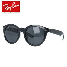 レイバン サングラス RayBan RB4261D 601/87 55サイズ ブラック フルフィット(アジアンフィット) メンズ レディース ギフト