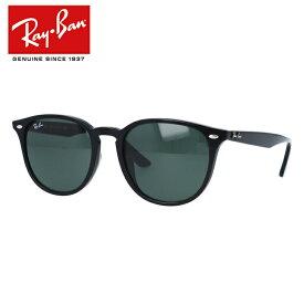 レイバン Ray-Ban サングラス RB4259F 601/71 53 ブラック フルフィット(アジアンフィット) メンズ レディース ギフト【国内正規品】