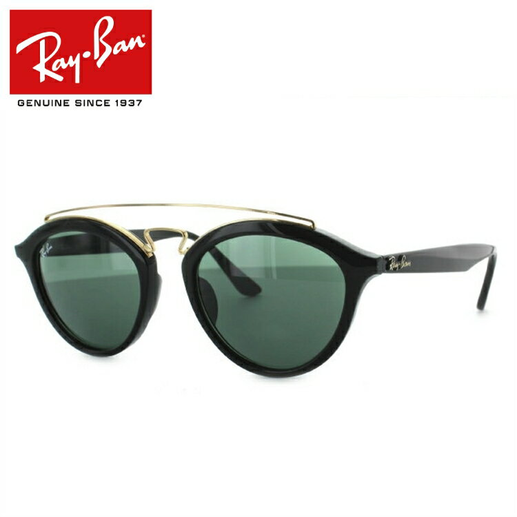 レイバン Ray-Ban サングラス ギャッツビー2 RB4257F 601/71 51 ブラック/ゴールド フルフィット(アジアンフィット) GATSBY2 メンズ レディース