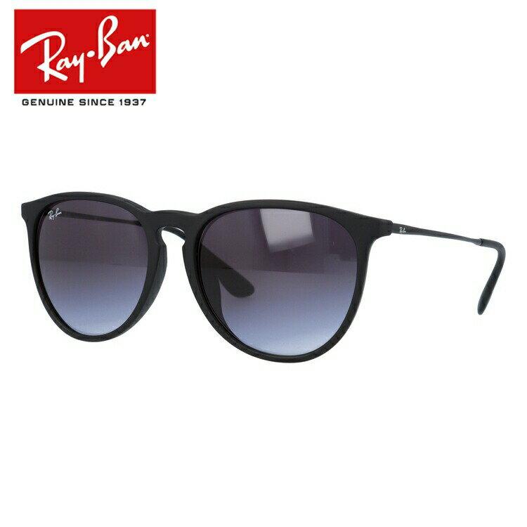 レイバン サングラス エリカ RayBan RB4171F 622/8G 57サイズ ラバーマットブラック/ブラック フルフィット(アジアンフィット) ERIKA メンズ レディース アイウェア RAYBAN