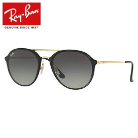 レイバン サングラス Ray-Ban ブレイズダブルブリッジ BLAZE DOUBLE BRIDGE RB4292N 601/11 61サイズ ボストン ユニセックス メンズ レディース ギフト【国内正規品】