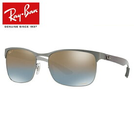 【訳あり】レイバン サングラス クロマンス 偏光サングラス ミラーレンズ Ray-Ban CHROMANCE RB8319CH 9075J0 60サイズ 国内正規品 スクエア ユニセックス メンズ レディース ギフト